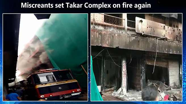 Arunachal: Miscreants set Takar Complex on fire again