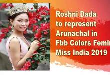 Photo of Roshni Dada to represent Arunachal in Fbb Colors Femina Miss India 2019