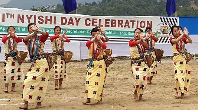 Itanagar:XIIth Nyishi Day celebrated in State Capital