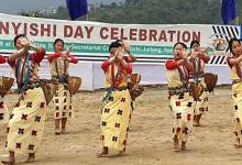 Itanagar: XIIth Nyishi Day celebrated in State Capital