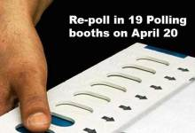 Photo of Arunachal: Re-poll in 19 Polling booths on April 20