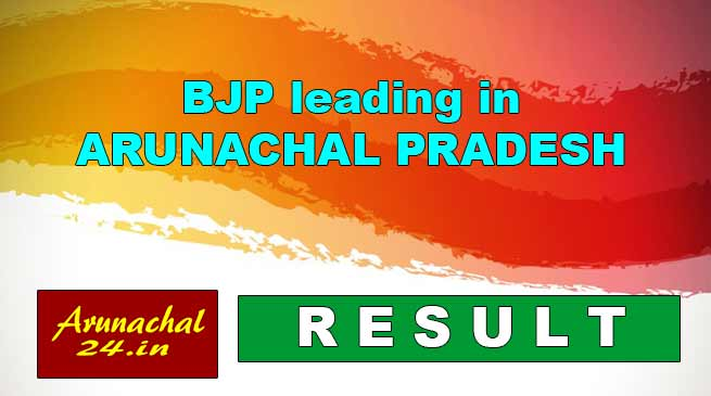 Arunachal Pradesh Parliament and Assembly Elections : Vote Counting LIVE UPDATE
