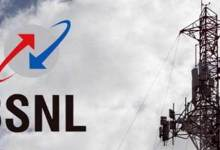 Itanagar: AACWA appeal BSNL to improve connectivity in capital complex