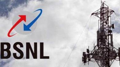 Photo of Itanagar: AACWA appeal BSNL to improve connectivity in capital complex