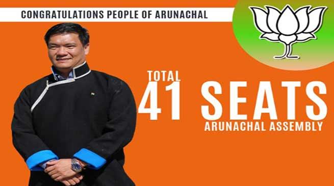Arunachal: CM Khandu thanks the people of Arunachal for voting for BJP
