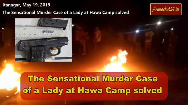 Hawa Camp lady murder case: police arrested woman accused, recovered pistol