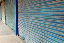 Photo of Itanagar: City Market remains closed after confusion over a Viral Audio clip