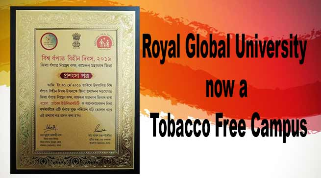 Assam: Royal Global University now a 'Tobacco Free Campus'