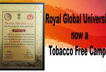 Photo of Assam: Royal Global University now a 'Tobacco Free Campus'
