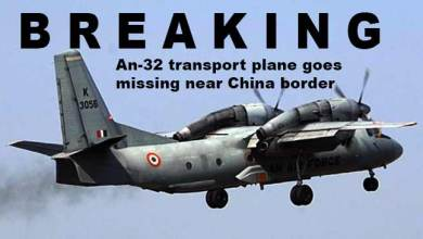 Photo of Arunachal: Air Force An-32 transport plane goes missing near China border