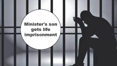 Photo of Arunachal: BJP Minister Tumke Bagra's son gets life imprisonment for murder