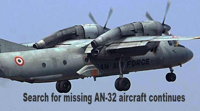runachal: Search for missing IAF AN-32 aircraft continues