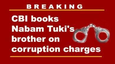 Photo of Arunachal: CBI books Nabam Tuki's brother on corruption charges