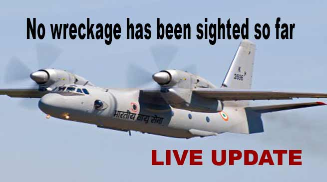 AN-32 plane missing in Arunachal- no wreckage has been sighted so far- LIVE UPDATE