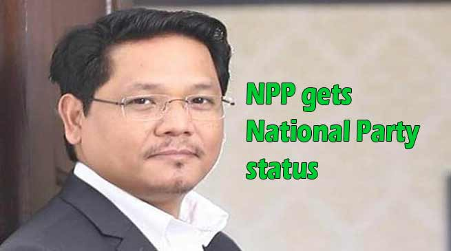 National People's Party: NPP gets National Party status