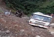 Photo of Arunachal: Heavy rain triggered landslide on Itanagar-Naharlagun NH-415