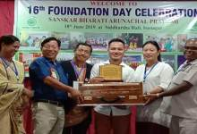 Photo of Sanskar Bharati Arunachal Pradesh, celebrated its 16th Foundation Day