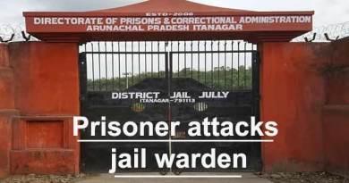 Itanagar:Prisoner attacks jail warden, case registered