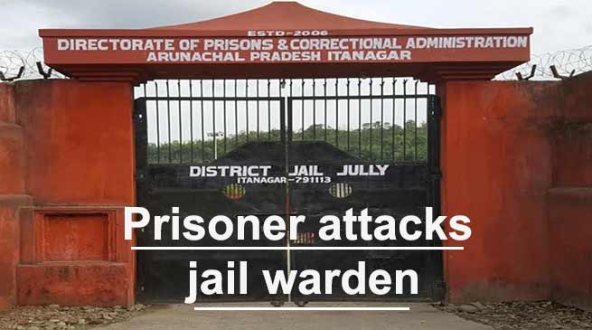 Itanagar: Prisoner attacks jail warden, case registered