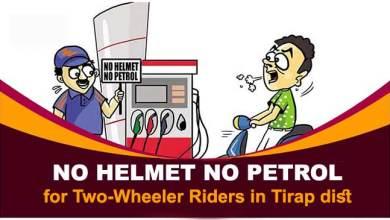 Photo of Arunachal: No Helmet, No Petrol for Two-Wheeler Riders in Tirap dist