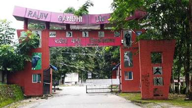 Photo of Arunachal: RGU land encroachment issue yet to resolved