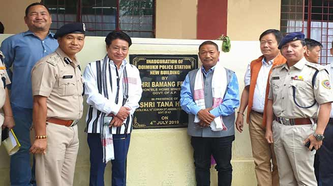 Arunachal: Felix inaugurates new building of Doimukh PS