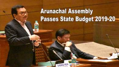 Photo of Arunachal Assembly Passes State Budget 2019-20