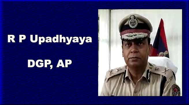 Itanagar- RP Upadhyaya takes charge as DGP Arunachal Pradesh