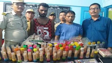 Itanagar: Capital police arrested 5 drug peddlers, recovered drugs, cash