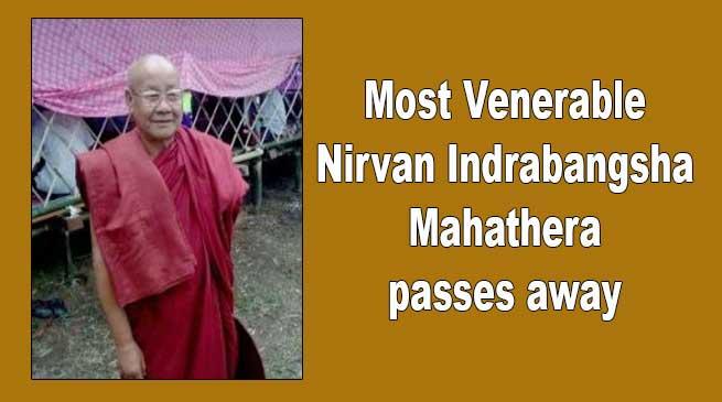 Arunachal: Most Venerable Nirvan Indrabangsha Mahathera passes away