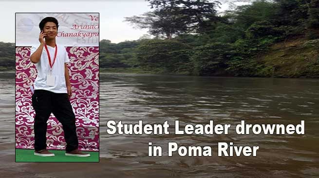 Arunachal: Student leader drowns in Poma river, body retrieved