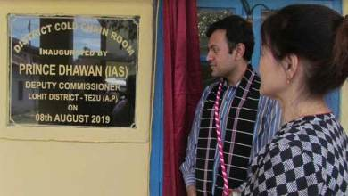 Photo of Arunachal: DC inaugurates Cold Chain Room at Zonal Hospital in Tezu