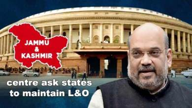 Photo of Jammu & Kashmir Reorganisation Bill 2019: centre ask states to maintain L&O