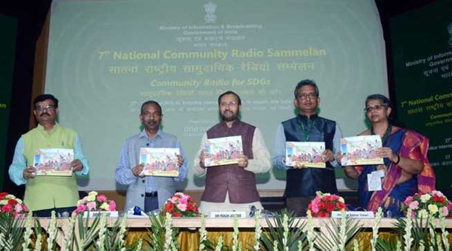 New Delhi- 7th Community Radio Sammelan begins
