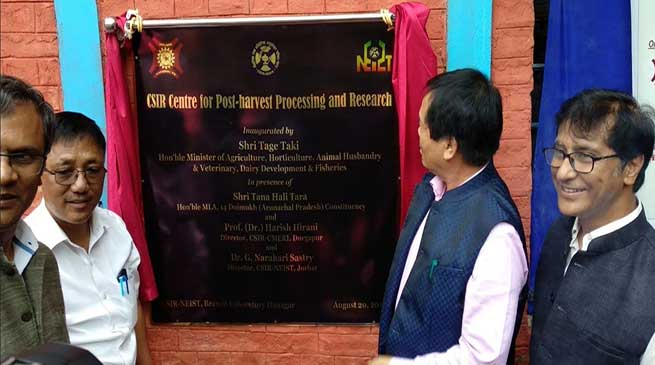 Itanagar: CSIR and CMERI set up 'centre for post harvest processing and research