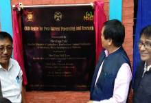 Photo of Itanagar: CSIR and CMERI set up 'centre for post harvest processing and research