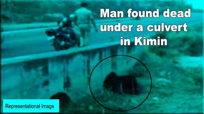 Arunachal: Man found dead under a culvert in Kimin