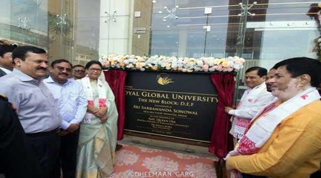 "Assam: ""Look East"" to ""Act East"", CM Sonowal says at Royal Global University"