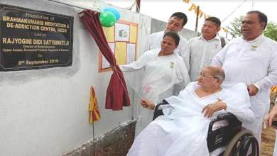 Photo of Arunachal: Foundation stone for Drug De-Addiction Centre laid in Medo
