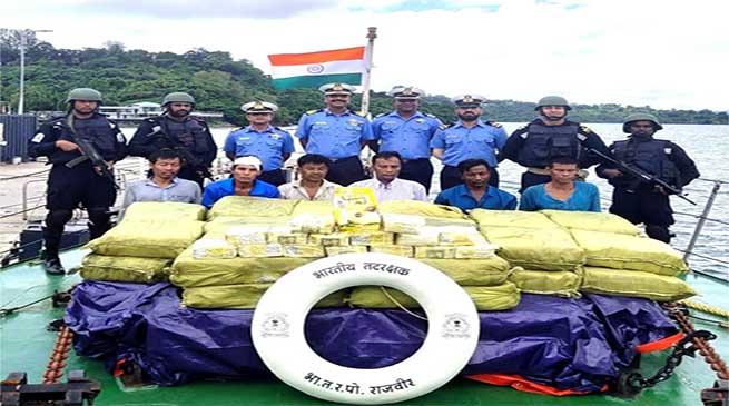 Nicobar islands: Indian Coast Guard Seizes 300 cr Worth Drug Ketamine