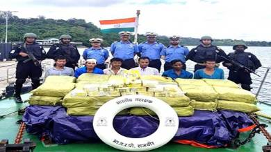 Photo of Nicobar islands:  Indian Coast Guard Seizes 300 cr Worth Drug Ketamine