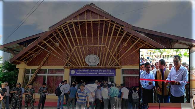 Arunachal: Mein inaugurates Smart Auditorium in NIT Yupia