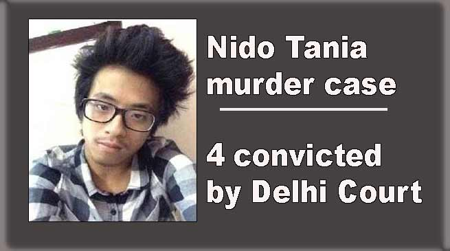 Nido Tania murder case : 4 convicted by Delhi Court