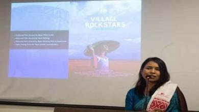 "Photo of  ""The biggest challenge is to convince yourself"" Rima Das at Royal Global University"
