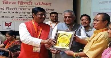 Tai Tagak and Takam Sonia honoured with Vishwa Hindi Parishad Raj Bhasha Award