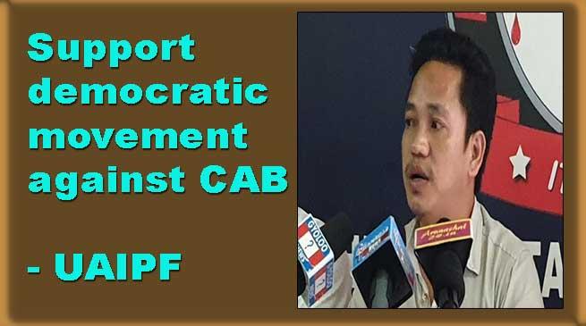 Itanagar: Support democratic movement against CAB- UAIPF