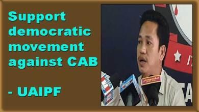 Photo of Itanagar: Support democratic movement against CAB- UAIPF