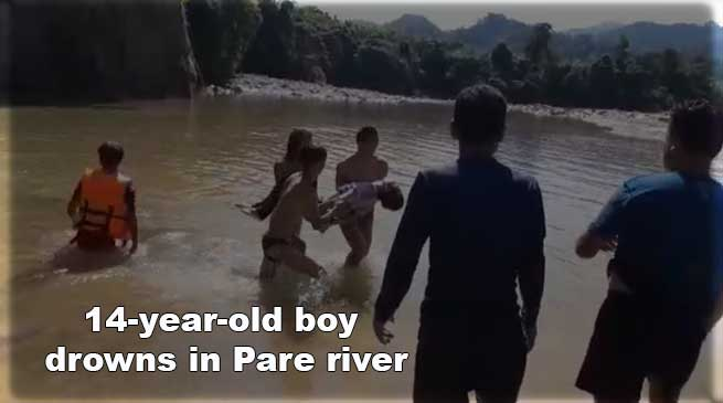 Arunachal: 14-year-old boy drowns in Pare river