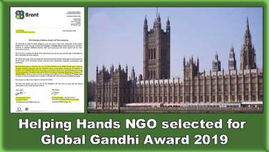 Photo of Helping Hands NGO selected for Global Gandhi Award 2019