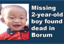 Photo of Itanagar: Missing 2-year-old boy found dead in Borum